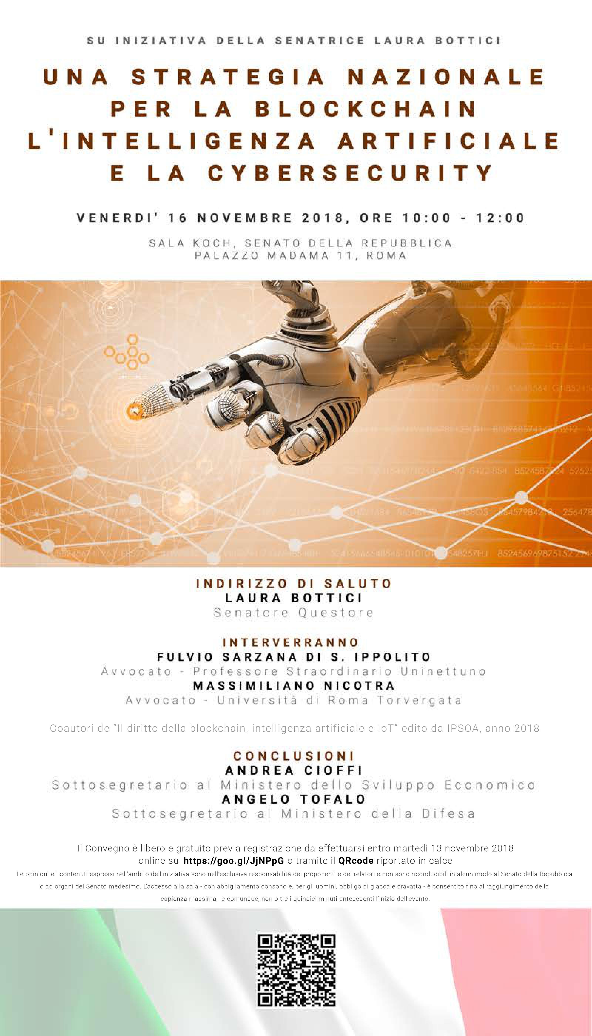Presentazione evento Blockchain Senato