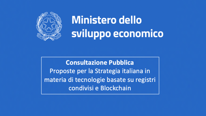 strategia nazionale blockchain